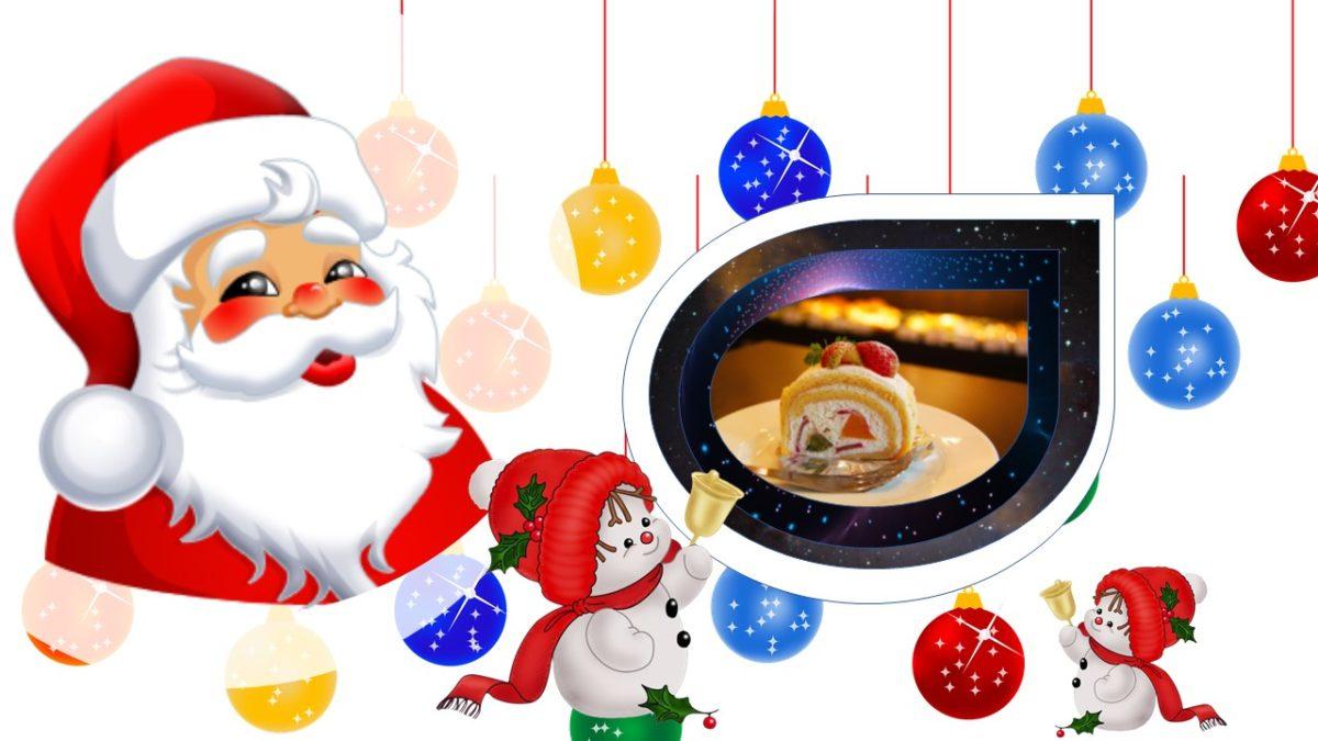 Easy Christmas Cake Recipe  for Everyone